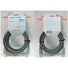 Кабель HDMI:Real Cable  HD-VIM-LE (HDMI-HDMI) HDMI 1.3 3D High Speed  1M50