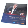 Пластинка тестовая: Thorens Double Album, Anton Bruckner Syphonie No. 8