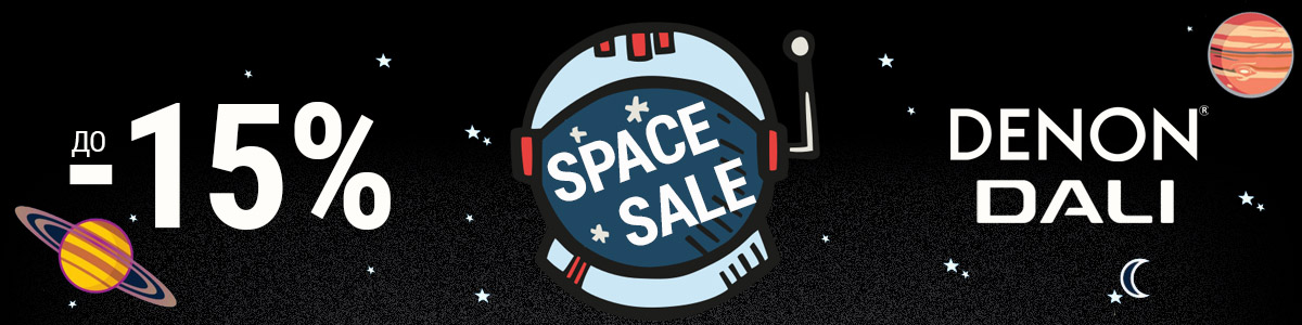 SPACE SALE!